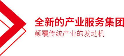 千赢国际备用官网集团