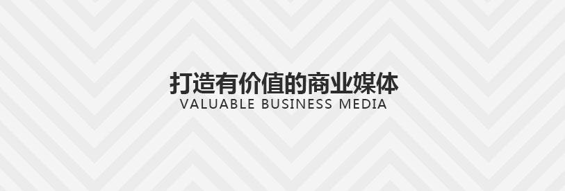 千赢国际备用官网商业媒体